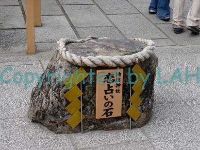 Kiyomizu-dera 1_resize
