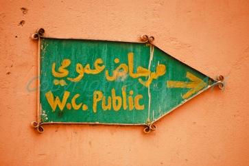 Marrakesh 7