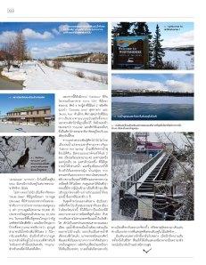 Yukon W Mag 3