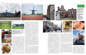 N. Holland 2