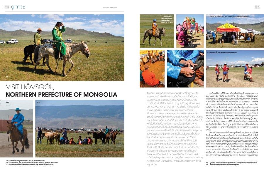 mongolia-2_1