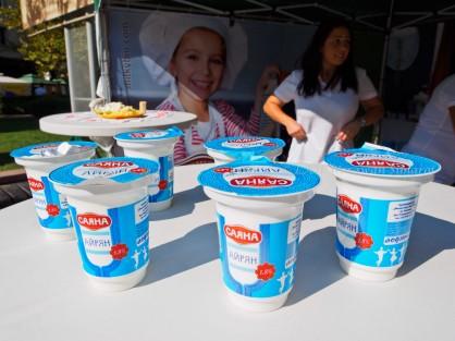 The world famous Bulgarian yogurt