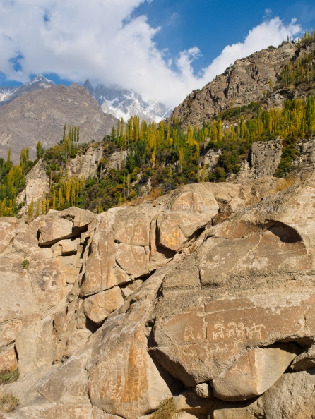 The Sacred Rocks of Hunza