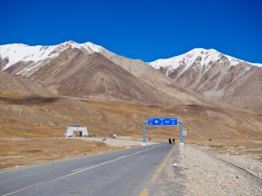 KKH, the highest highway in the world.
